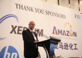 16th RISI Asian Pulp & Paper Outlook Conference Shanghai, China