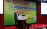 China International Disposable Paper Expo (CIDPEX) ShenZhen, China