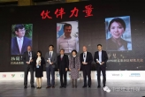 The 9th China Pulp & Paper Industry Development Forum, Beijing, China